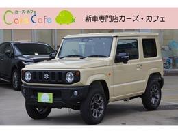 スズキ ジムニー 660 XC 4WD アルパインBIG-X9型スマホアプリ連携ナビ付