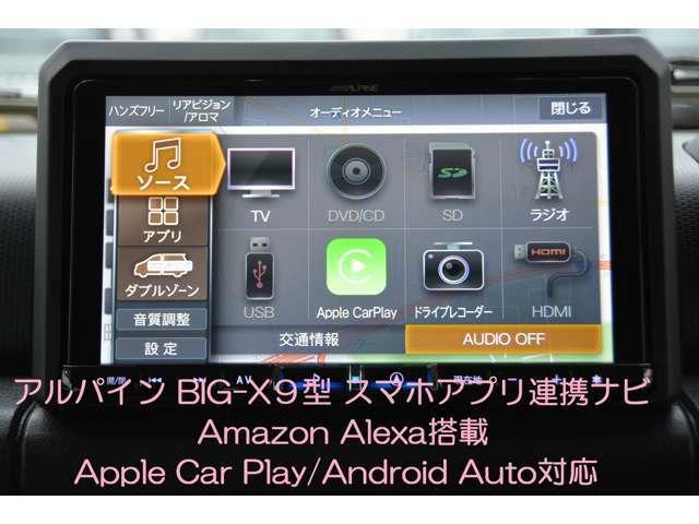 フルセグTV、DVD・CD再生、CD録音、SD再生、HDMI/USB接続、Bluetooth接続、Amazon Alexa搭載、Apple CarPlay/Android Auto対応^^