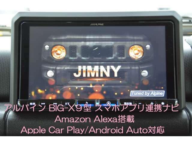 ジムニー車種専用オープニング画面!Amazon Alexa搭載、Apple CarPlay/Android Auto対応、DVD・CD再生、SD再生、HDMI/USB接続、Bluetooth接続^^