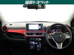 素材とデザインにこだわった、軽自動車とは思えない質感の高いインテリア。