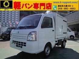 スズキ キャリイ 660 冷凍車 1WAY 助手席側スライドドア仕様 届出済未使用車 令和3年2月登録 -20℃