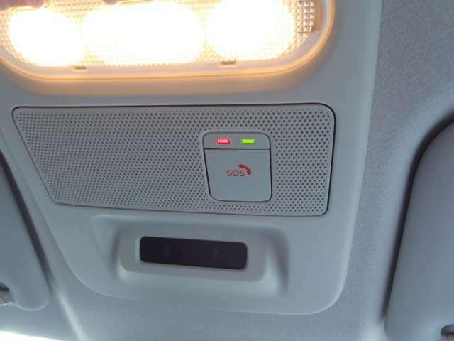 事故や急病時などに、ボタンひとつで専門のオペレーターに接続。警察や消防への連携をサポートします。