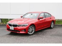BMW 3シリーズ 320d xドライブ ディーゼルターボ 4WD 弊社デモカー前車追従プラスPKG電動シート
