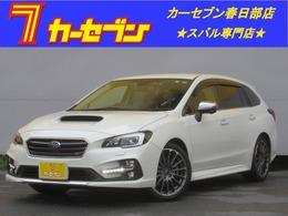 スバル レヴォーグ 1.6 STI スポーツ アイサイト 4WD アドバンスドセイフティP 本革シ-ト1オ-ナ-