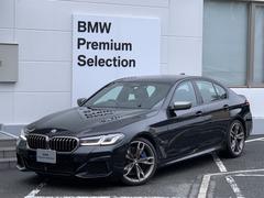 BMW 5シリーズ の中古車 M550i xドライブ 4WD 大阪府高槻市 999.0万円