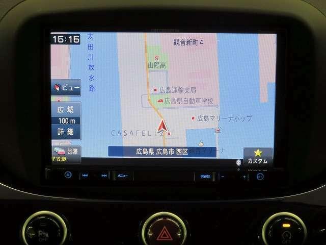 ■カロッツエリSDナビ/フルセグTV/バックモニター/CD/DVD再生可/SD/Bluetooth!