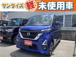 日産 ルークス 660 ハイウェイスターX 4WD WEB商談可 届出済未使用車 4WD