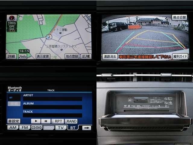 【地デジ視聴可能】純正HDDナビ搭載ですので道に迷うことなく楽しくドライブ!Bluetoot接続やDVD再生も可!Bカメラも装備しており駐車もラクラクです★