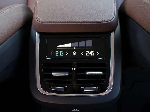 4ゾーンコンセプトにより、前後左右4席でお好みの空調コントロールが可能です。