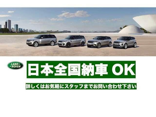 日本全国どこでも納車承ります!お気軽にお問い合わせください