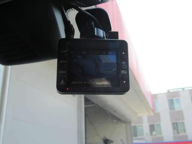 ■ドライブレコーダー■万が一の時に備えてしっかりと録画します。