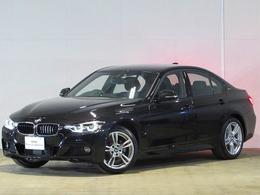 BMW 3シリーズ 330e iパフォーマンス Mスポーツ ワンオーナー 純正ナビ Bカメ ETC ACC