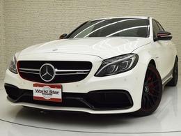 メルセデスAMG Cクラス C63 S エディション1 全国限定350台/エクスクルーシブPKG/禁煙車