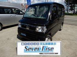 日産 クリッパーリオ 660 G FOUR 4WD ターボ 保証付 事故無 ETC リアヒーター