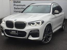 BMW X3 M40d ディーゼルターボ 4WD 認定保証黒革純正HDDナビ地デジTVLEDライト