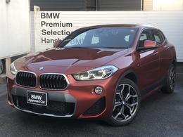 BMW X2 xドライブ18d MスポーツX ディーゼルターボ 4WD 認定保証ブラックレザーACCコンフォートPKG
