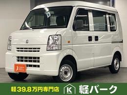 スズキ エブリイ 660 PA ハイルーフ 軽自動車 Wエアバッグ ETC