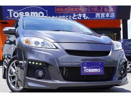 マツダ プレマシー 2.0 20S スカイアクティブ Lパッケージ Auto Exeエアロ/ナビ/Bカメラ/両側電動ドア
