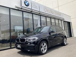 BMW X5 xドライブ 35d Mスポーツ 4WD セレクトP サンルーフ LEDヘッドライト ACC