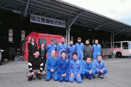 信頼の陸運局指定本社工場完備!本社ホームページも是非ご覧ください!(http://www.kyoritsuseibi.com)