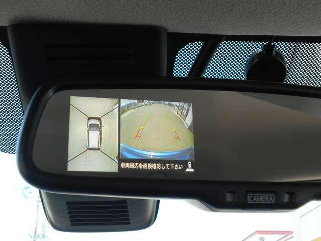 【全周囲カメラ】 前後左右のカメラの画像を合成し、クルマの周りを画面で確認できるとっても便利な機能です☆ 運転が苦手な方でも、運転が得意な方でもあると便利な機能です♪