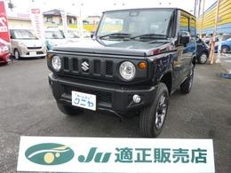 スズキ ジムニー 660 XC 4WD スズキセーフティサポート