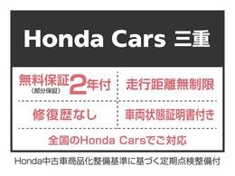 この度は、当店のお車を閲覧いただきまして誠にありがとうございます。当店では全国納車も行っております。県によって陸送費用は違いますがお見積もり作成の際に一緒に入れさせていただきます♪