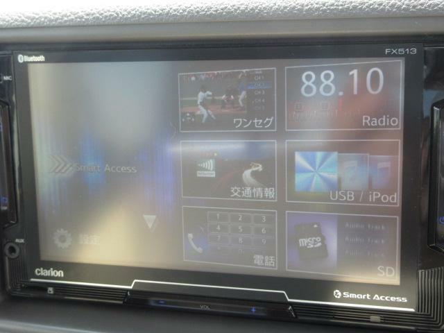 ワンセグ/Bluetooth/ラジオのディスプレイオーディオ