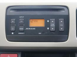 【純正オーディオ】ラジオをはじめ、CD・AVX再生も可能です!なお、社外ナビもご案内可能ですのでお気軽にお問合せください!