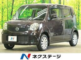 日産 モコ 660 X CDオーディオ 禁煙車 スマートキー