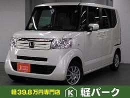 ホンダ N-BOX 660 G Lパッケージ 軽自動車 両側PSドア プライバシーガラス