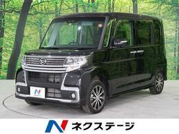 ダイハツ タント 660 カスタム X トップエディション SAIII 4WD SDナビTV 衝突軽減 スマートキー