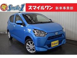 ダイハツ ミライース 660 G リミテッド SAIII 新車/装備10点付 7型ナビ ドラレコ