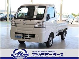 ダイハツ ハイゼットトラック 660 スタンダード 3方開 未使用車・4AT・オートライト