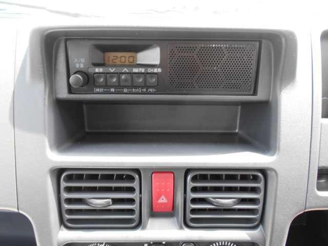 ラジオが聴けます!