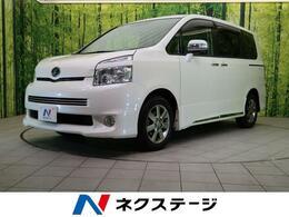 トヨタ ヴォクシー 2.0 ZS 煌II 自社買取車両 HDDナビ 両側電動 オートAC