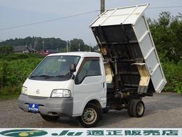 日産 バネットトラック 電動深ダンプ 新明和 ワンオーナー