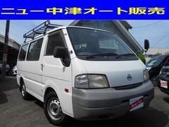 日産 バネット の中古車 1.8 DX 神奈川県愛甲郡愛川町 35.0万円