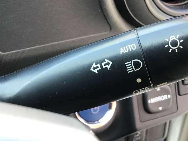 わずらわしいライトの操作はこれで解決!AUTOにしていれば自動で点灯・消灯してくれます。これで消し忘れでのバッテリー上がりもなくなります!