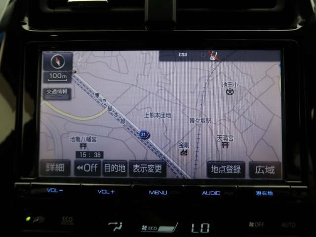 【大画面ナビ】人気の大型9インチナビを装備。存在感アリアリの大画面はインパクト抜群!ナビ利用時のマップ表示は見やすく、テレビやDVDは臨場感がアップ!いつものドライブがグッと楽しくなります♪