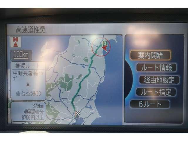 ナビ搭載で道に迷うことなく楽しくドライブ!