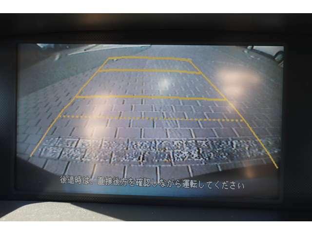 バックモニターも装備しており駐車もラクラクです(*^-^*)