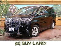 トヨタ アルファード 2.5 X 4WD 登録済未使用車 両側電動 DSPオーディオ