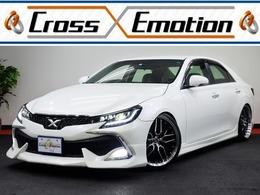 トヨタ マークX 2.5 250G リラックスセレクション RDS仕様・CROSS特別仕様車・新品車高調KIT