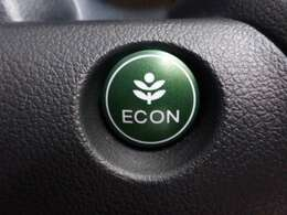 ECONモード付!エンジンやエアコンの動きを自動調節してエコドライブでガソリン消費量を抑えます!