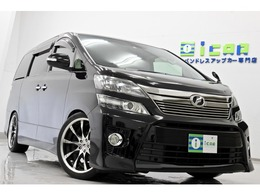 トヨタ ヴェルファイア 2.4 Z Gエディション 4WD BIGX 後席モニター 黒革調カバー WORK20AW
