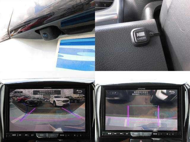 バックカメラは後方の上から見下ろすような視点に切り替えられます