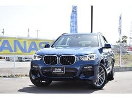 BMW X3 xドライブ20d Mスポーツ ディーゼルターボ 4WD 認定中古車全国1年保証付