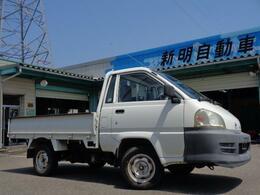 トヨタ タウンエーストラック シングルタイヤ5MT800kg