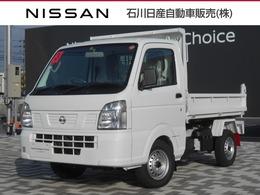 日産 NT100クリッパー ダンプ 4WD 届出済未使用車 新明和工業製ダンプ
